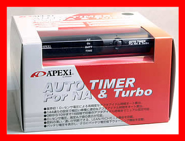 APEXI TURBO TIMER For NA and Turbo Silver Color