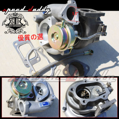 GT28/GT28RS DUAL BALL BEARING T25/28 TURBO/TURBOCHARGER