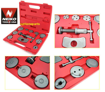 AUTO DISC BRAKE CALIPER WIND BACK TOOL KIT PROFESSIONAL