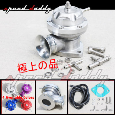 UNIVERSAL TYPERS TURBO BLOW OFF VALVE BOV BOOST PSI
