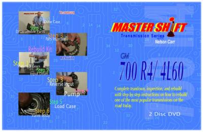 700R4 / 4L60 Automatic Transmission Rebuild DVD