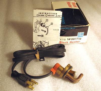 GM #997719 Engine Block Heater NOS
