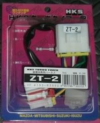 HKS Turbo Timer harness ZT2 4103RZ002 MAZDA RX7