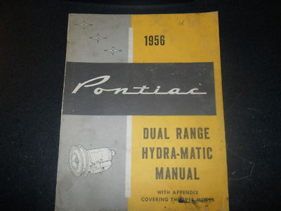 1956 PONTIAC HYDRAMATIC TRANSMISSION MANUAL 56