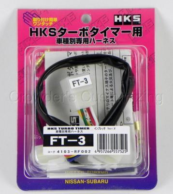 HKS  Turbo Timer Harness  Subaru Impreza 20042006