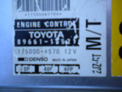 TOYOTA SUPRA TT ECU MANUAL TRANSMISSION 9396 ECM