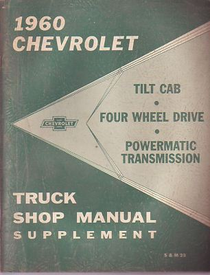 1960 Chevrolet Truck 4×4 Transmission Service Manual