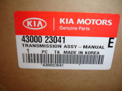 Kia OEM Manual Transmission 43000 23041  OEM Trans