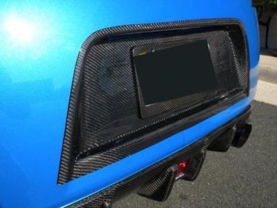 Nissan 370Z Carbon fiber Rear plate bumper Cover Z34