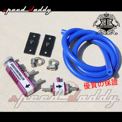 TURBO MANUAL BOOST CONTROLLER 130 PSI BYPASS PURPLE A