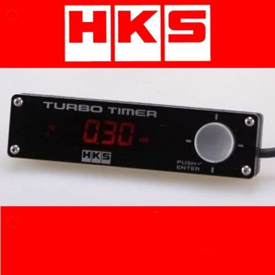 HKS Turbo Timer Type0 with Red LED Display 41001AK009