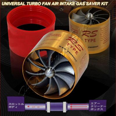 Universal Turbo Intake Fan Gas Fuel Saver 10HP Gold