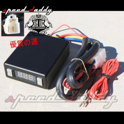 JDM Full Auto Turbo Timer Programmable