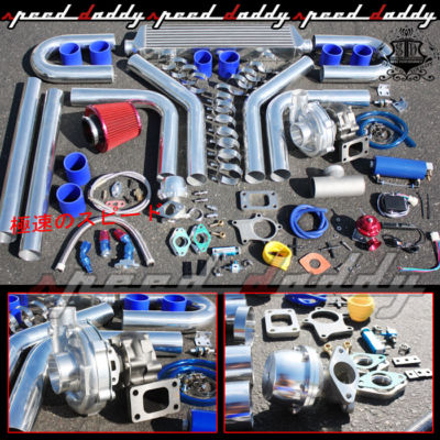 UNIVERSAL STARTER BASIC TURBO KIT T3/T4 T04E 13 PCS D