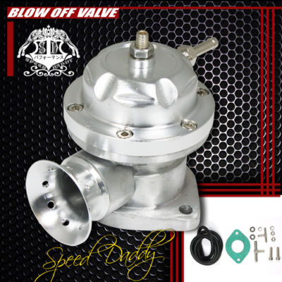 Universal Adjustable Billet Anodized Typers Psi Turbo Blow Off Valve