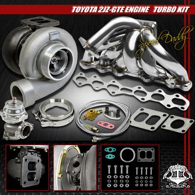 Gt45 5pc Turbo Kit Turbochargermanifoldwg 9398 Toyota Supra Mkiv 2jzgte