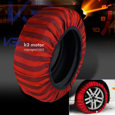 Front/Rear 54 Isse Textile Snow Chain Winter Tires Chainless Donut Socks Pair